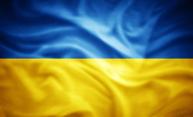 Emerytura dla obywateli Ukrainy