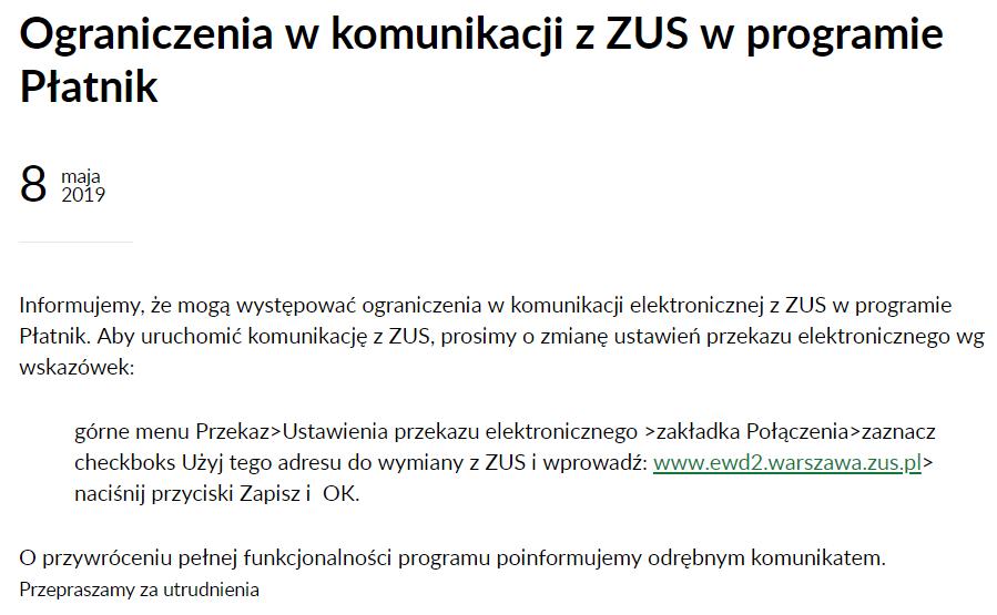 komunikat zus ograniczenia w komunikacji elektronicznej z ZUS w programie Płatnik