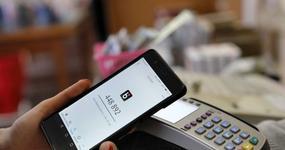 Polski Ład przyniesie ulgę na terminale płatnicze