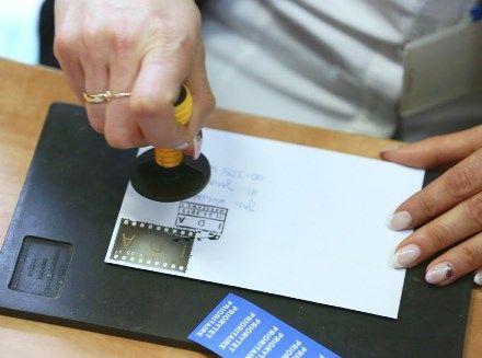 ZUS zakończył wysyłkę ponad 20 mln listów z informacją o stanie konta ubezpieczonego w ZUS