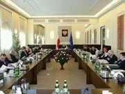 Pierwsze posiedzenie Rady do Spraw Przeciwdziałania Unikaniu Opodatkowania