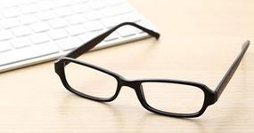 Ochrona wzroku wrozliczeniach podatkowych