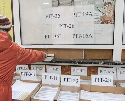 Będzie nowy załącznik do deklaracji PIT - PIT/BR